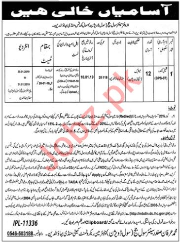 Civil Court Mandi Bahauddin Jobs 2019 for Tameel Kuninda