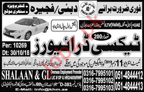 LTV Taxi Driver Jobs 2019 in Dubai