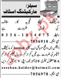 Sales & Marketing Staff Jobs Open in Lahore 2019
