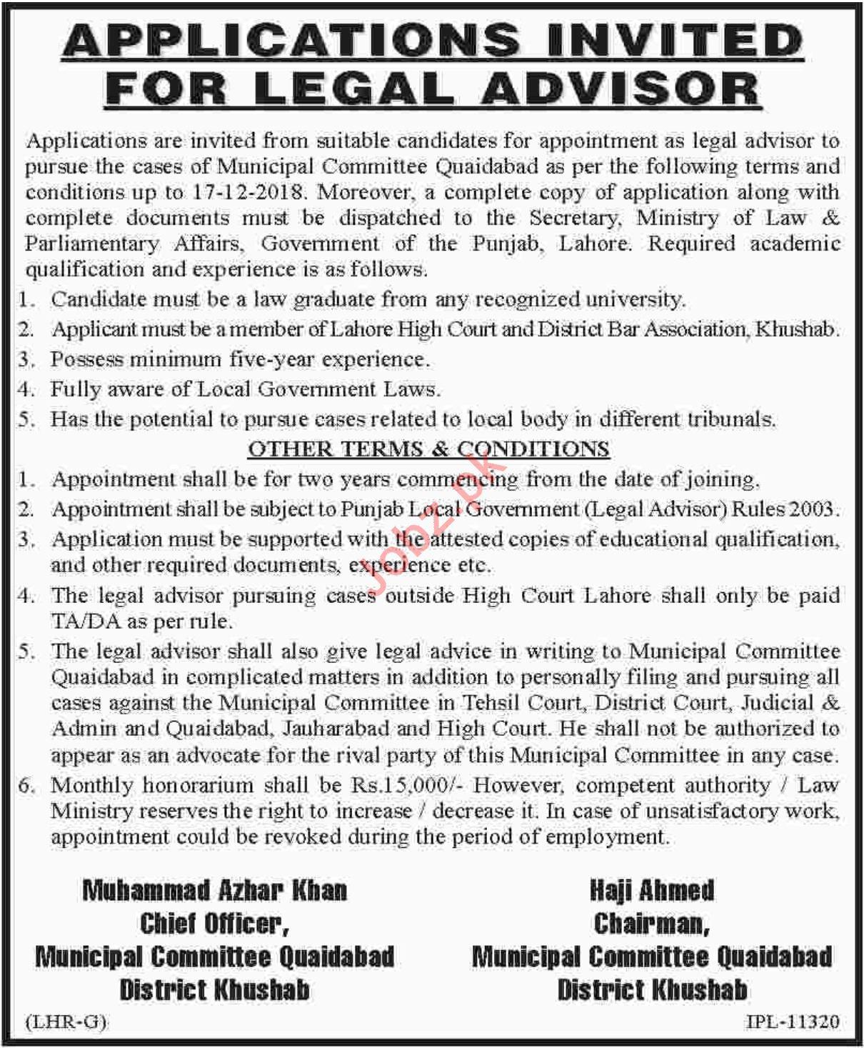 Municipal Committee MC Quaidabad Jobs 2019 Legal Advisor