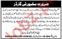 National Police Foundation Security Services Jobs 2019