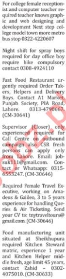 Daily Dunya Newspaper Classified Jobs 2018 For Lahore