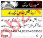 Teaching Jobs 2019 For School in Lahore