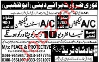 AC Technician & AC Assistant Technician Jobs 2019 in Dubai