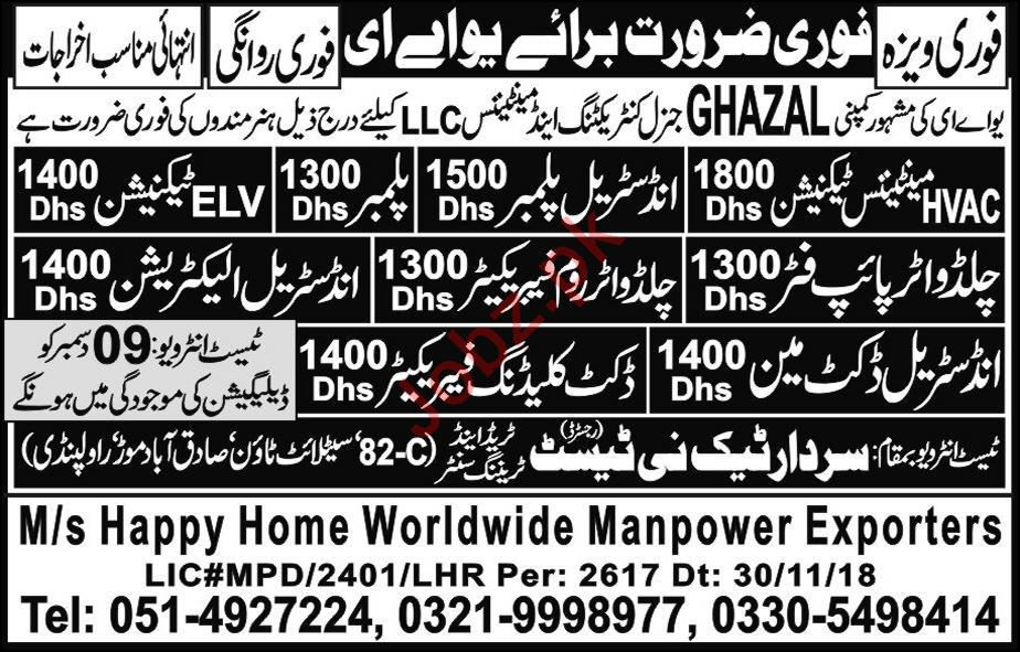 Ghazal General Contracting & Maintenance LLC Jobs 2019