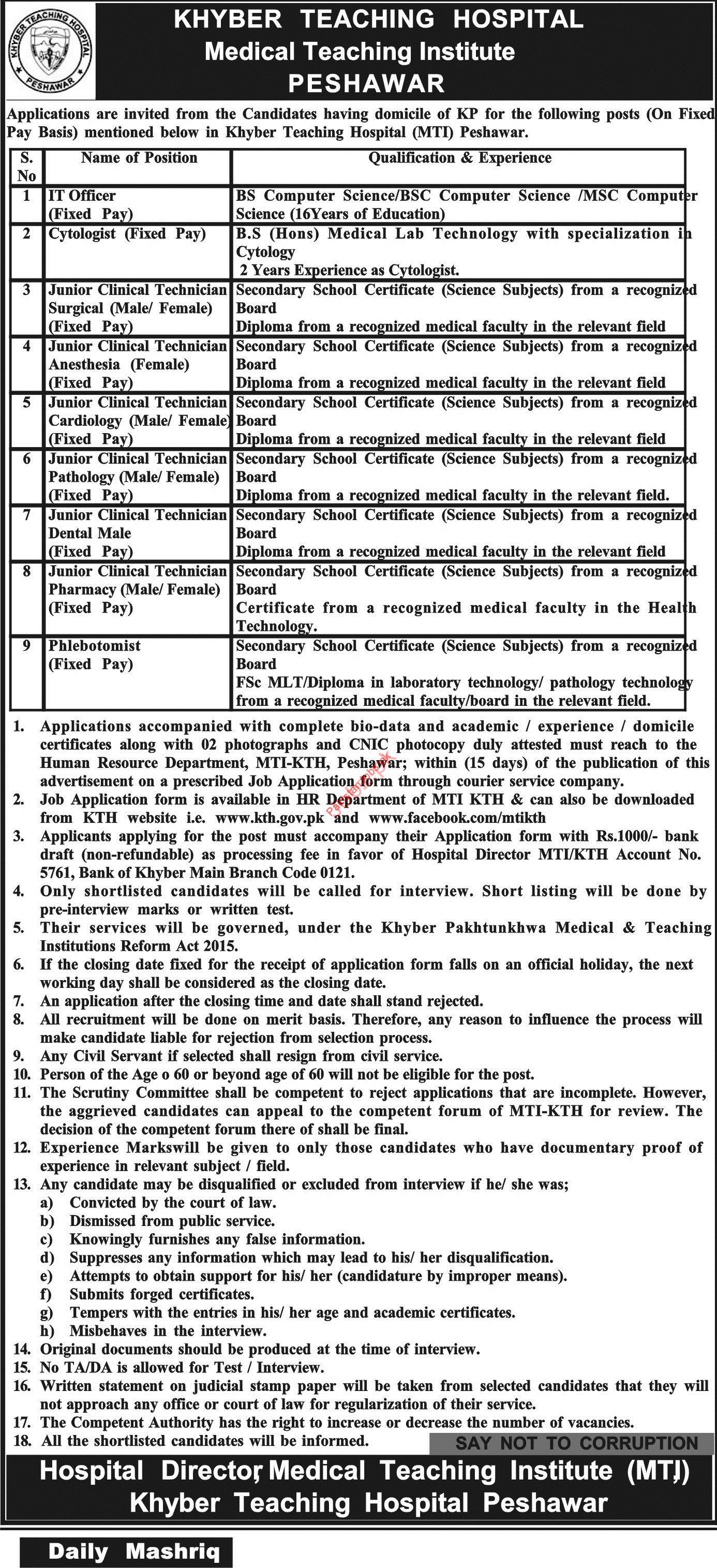 Clinical Technician Jobs in Khyber Teaching Hospital