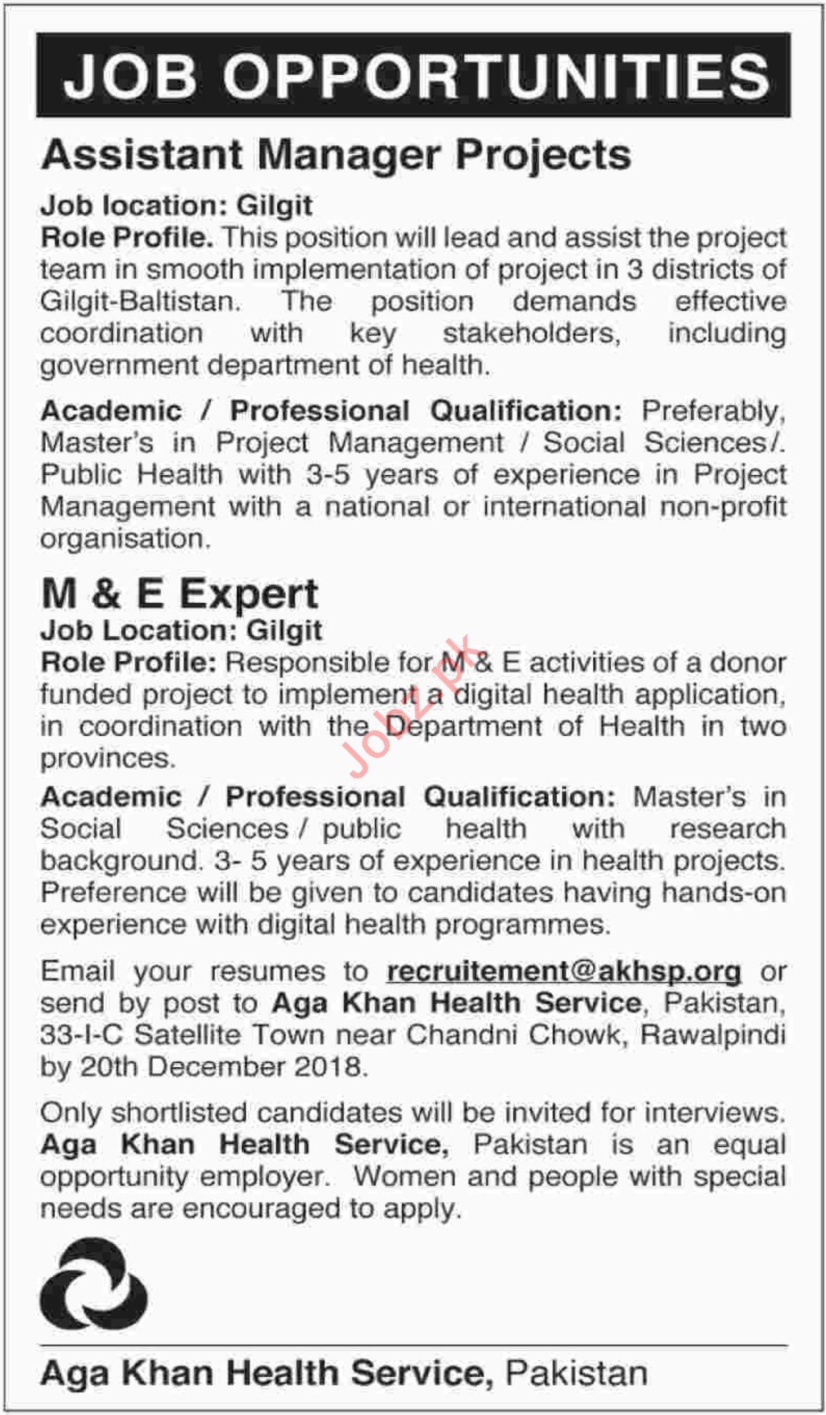 Aga Khan Health Service Assistant Manager Projects Jobs