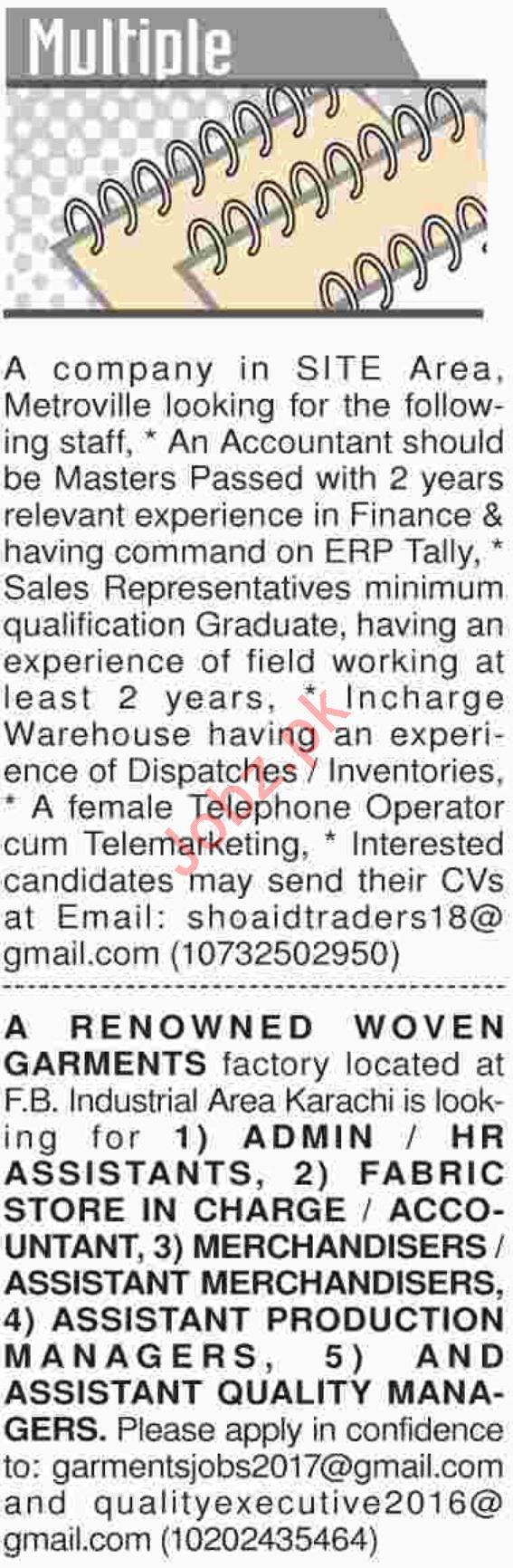 Dawn Newspaper Sunday Multiple Classified Ads 9/12/2018