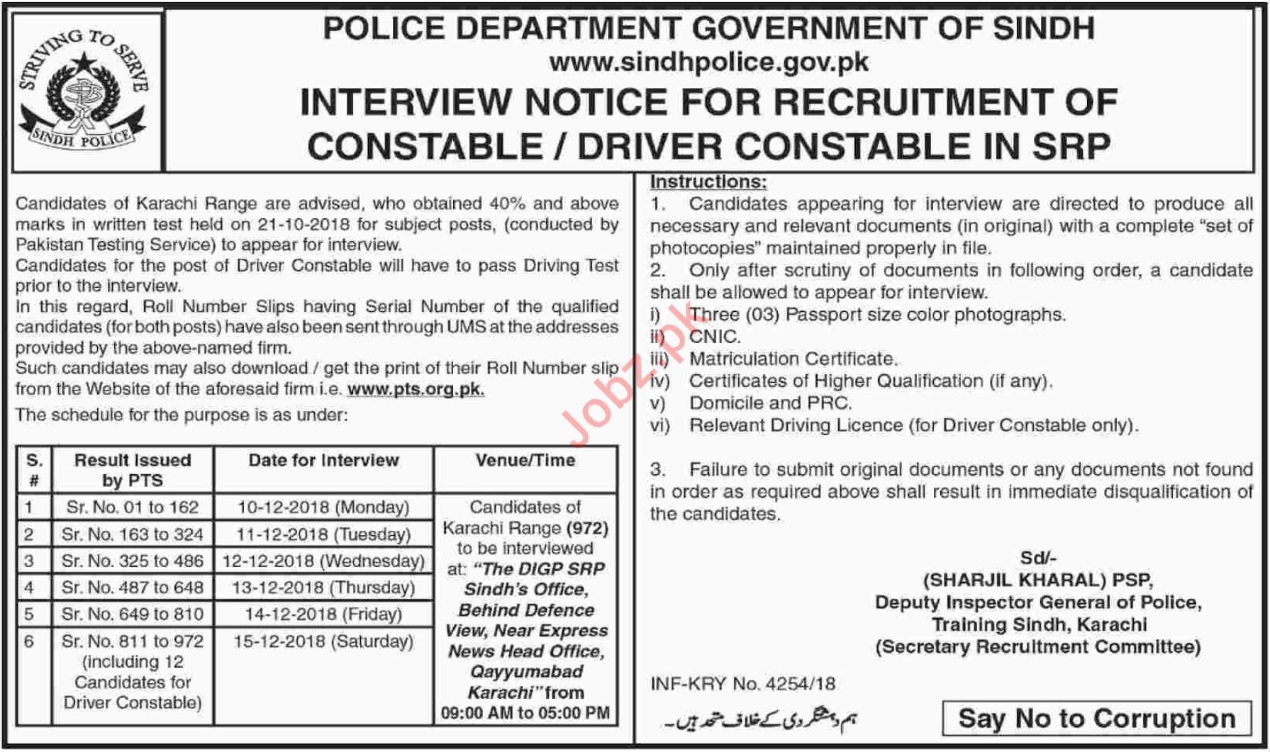 Job Interview for Driver at Police Department Sindh