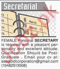 Dawn Newspaper Sunday Secretarial Classified Ads 9/12/2018