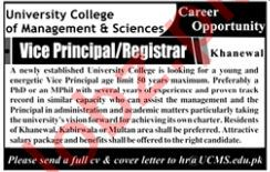 University College of Management & Sciences Registrar Jobs