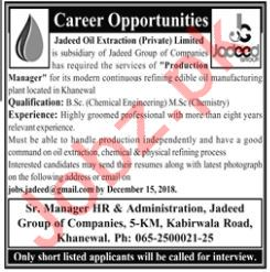 Jadeed Group of Companies Production Manager Jobs