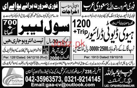 Labors, Heavy Duty Drivers Job Opportunity