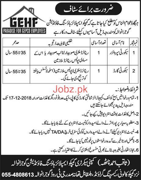 Gujranwala Employees Housing Foundation Gujranwala  Jobs