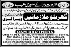 House Staff Jobs in Saudi Arabia