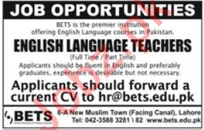 English Language Teachers Jobs 2019 in Lahore