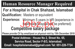 Human Resource Manager Job in Hospital