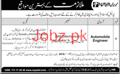 Automobile Engineers Job in Nayatel Private Limited