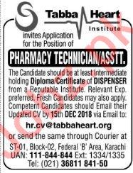 Tabba Heart Institute Lahore Pharmacy Technician Jobs 2019