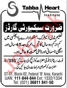 Tabba Heart Institute Karachi Jobs 2019 for Security Guards