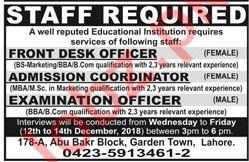 Front Desk Officer & Examination Officer Jobs 2019