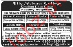 City Science College Kasur Jobs Jobs 2019 for Lecturers