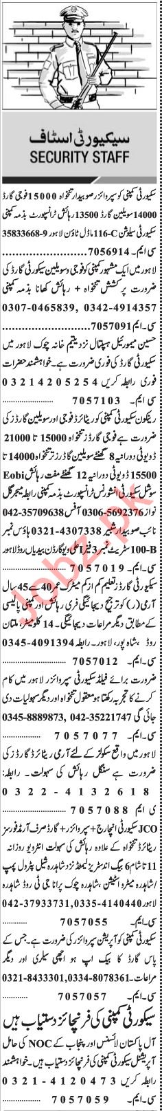 Jang Sunday Classified Ads 9th Dec 2018 for Security Staff