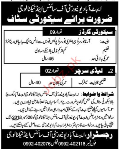 Abbottabad University of Science & Technology Security Jobs
