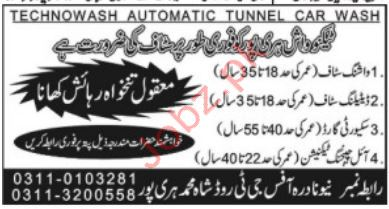 Technowash Automatic Tunnel Car Wash Washing Staff Jobs 2019