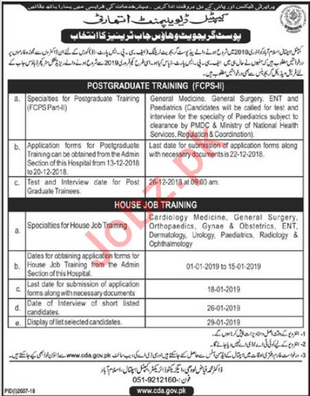 CDA Hospital Islamabad Jobs 2019 for House Job Training 2019