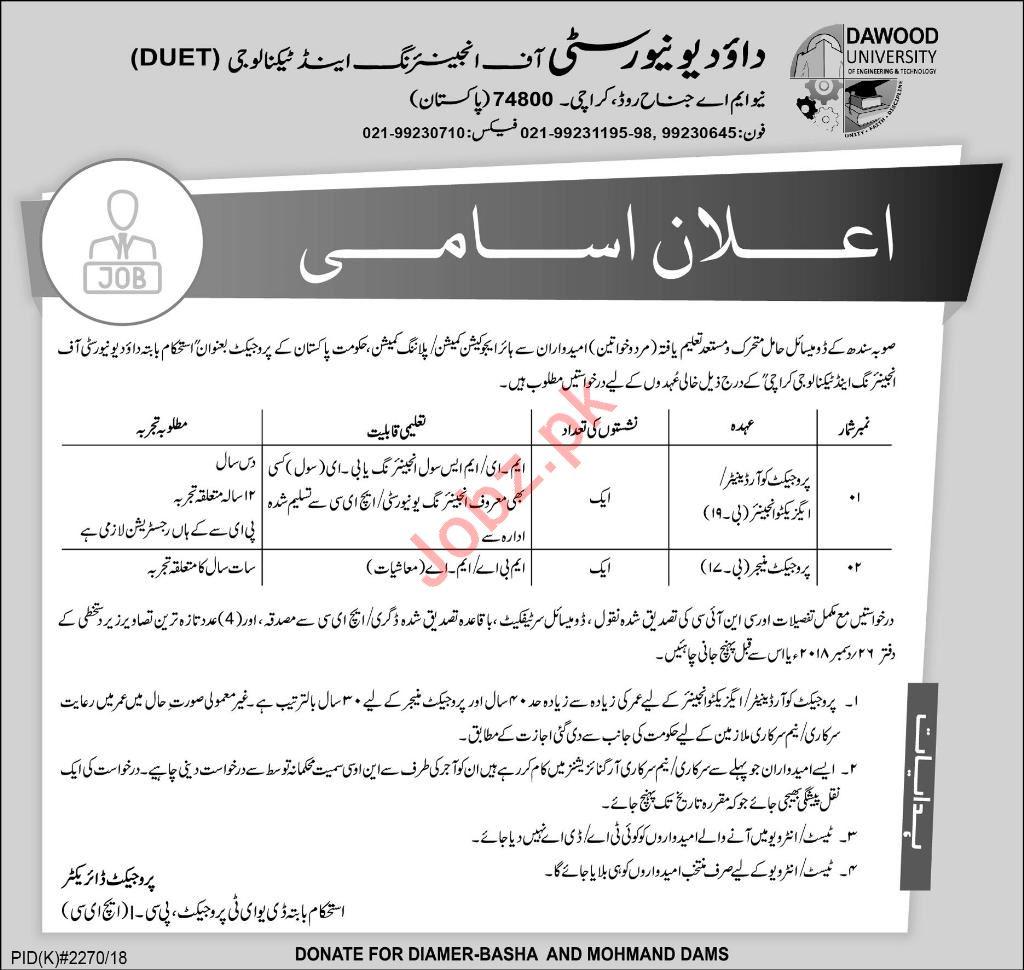 Dawood University Karachi Jobs 2019 for Coordinator