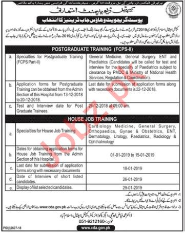 CDA Hospital Islamabad House Job Training 2019 Job