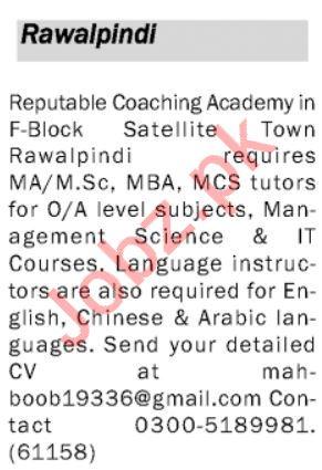 Teachers Jobs Career Opportunity in Rawalpindi