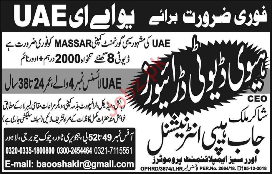 HTV Driver Jobs 2019 in UAE