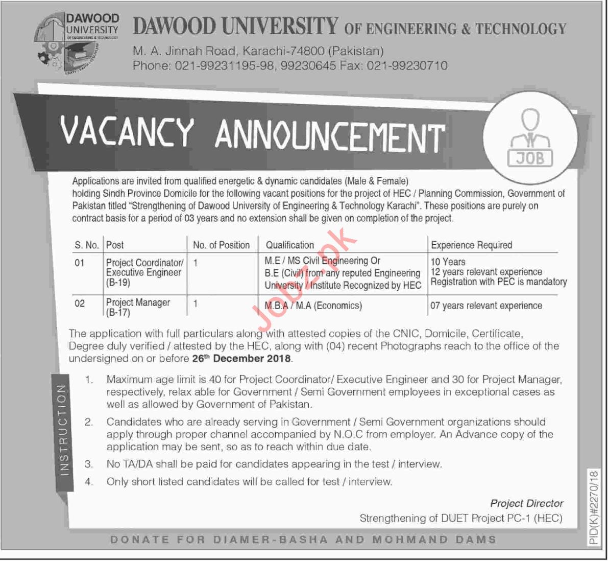 Dawood University Jobs 2019 in Karachi