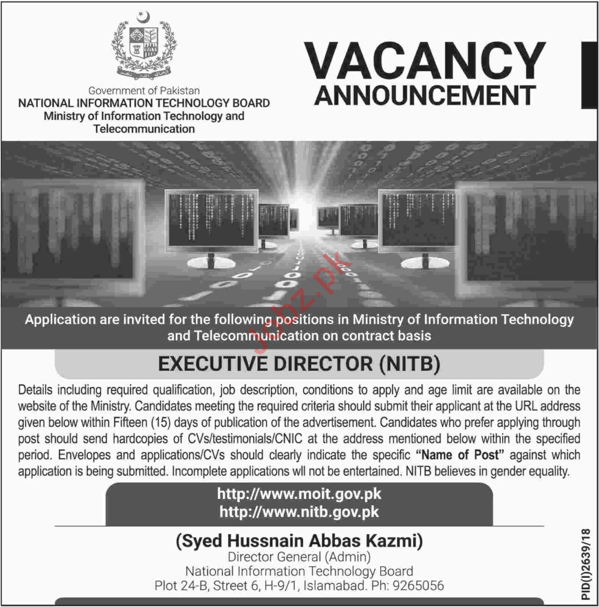 National Information Technology Board NITB Jobs 2019
