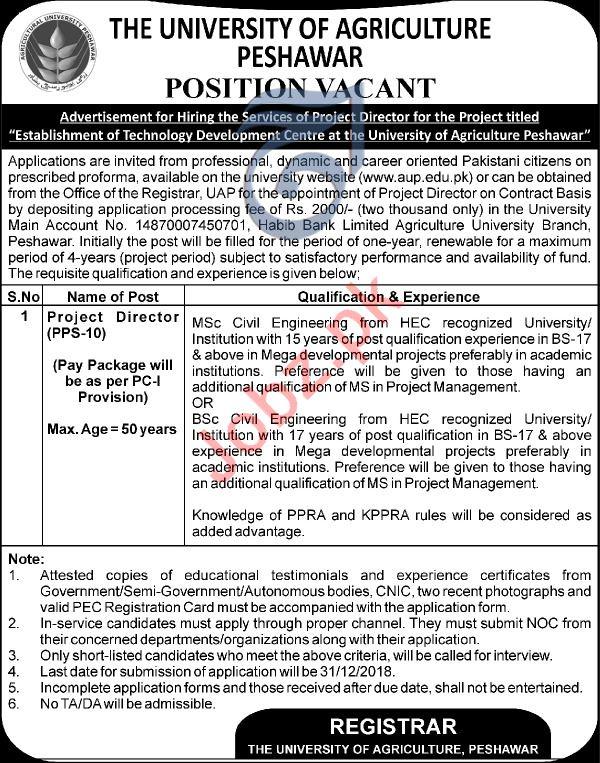 The University of Agriculture Peshawar KPK Job 2019