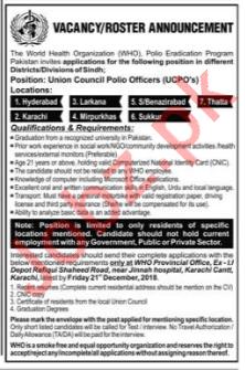 World Health Organization WHO NGO Jobs 2019