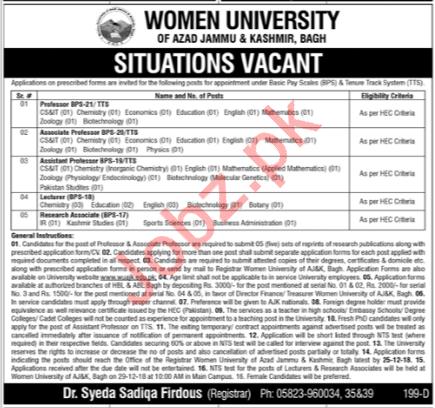 Women University Teaching Jobs 2019 via NTS