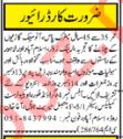 Daily Jang Newspaper Classified Ads 2019 For Rawalpindi