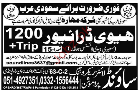 Driver Jobs in Saudi Arabia - Latest News Headline