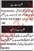 Pharmacist & Driver Jobs 2019 in Multan
