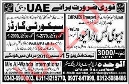 Heavy Bus Driver & Security Guard Jobs 2019