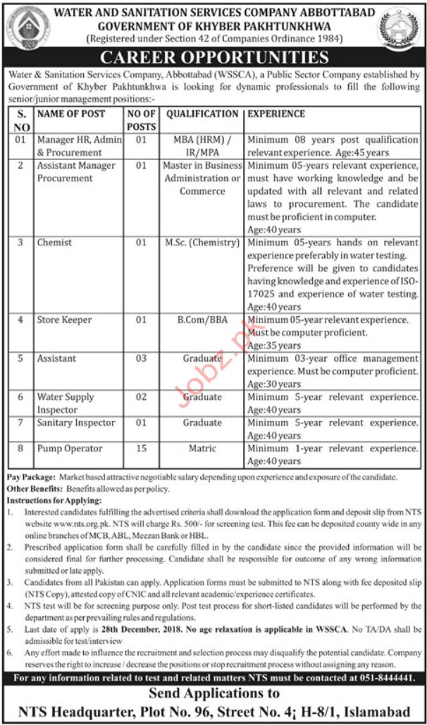 Water & Sanitation Services Company WSSCA HR Manager Jobs