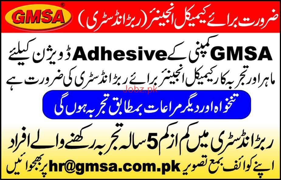 Chemical Engineers Job in GMSA Company