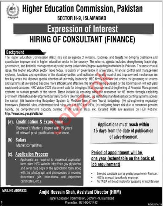 Consultant Finance Jobs at HEC