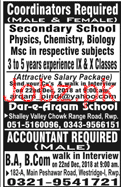 Coordinator, Teacher and Accountant Job in Dar e Arqam
