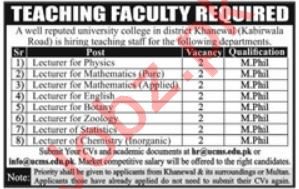 Physics Lecturer Jobs at Private University College