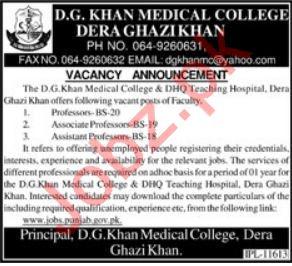 DG Khan Medical College Professor Jobs