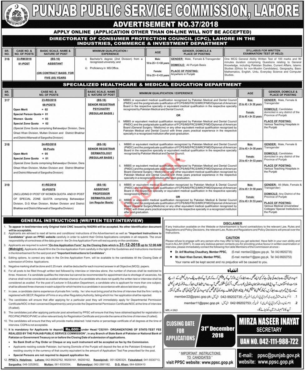 Punjab Public Service Commission PPSC Jobs Dec 2018